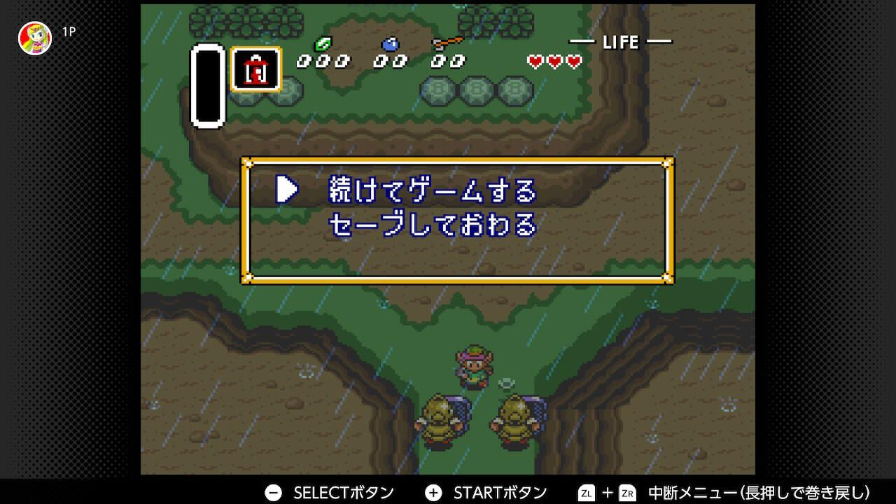 a-link-to-the-past-japanese