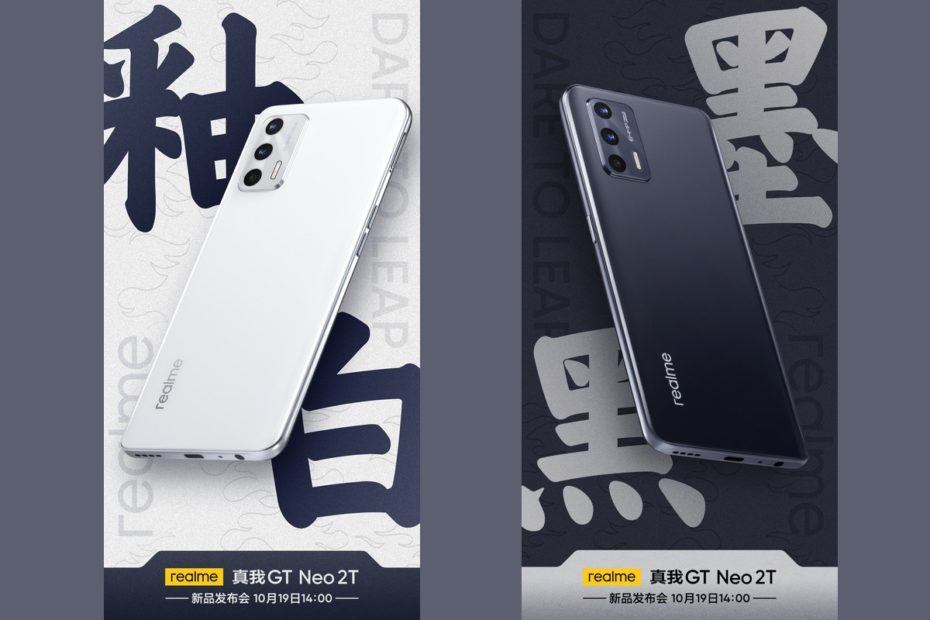 Realme GT Neo 2T Colour Options Teased, Tipped to Be Launched in India Soon